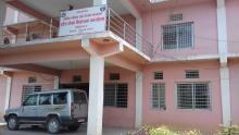 Province-Fund-Control-Office-Dhangadhi